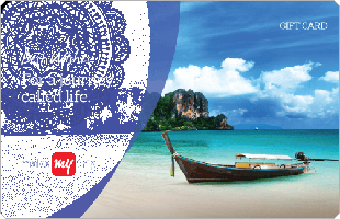 MakeMyTrip Hotel eGift Voucher