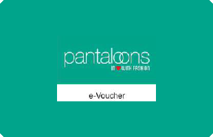 Pantaloons eGift Voucher