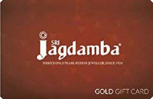 Sri Jagdamba Gold eGift Voucher