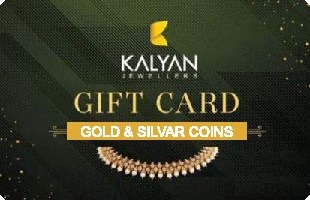 Kalyan Gold Coin eGift Voucher