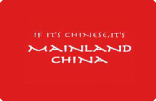 Mainland China eGift Voucher