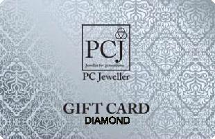 PCJ Diamond Jewellery eGift Voucher