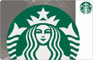 Starbucks eGift Voucher
